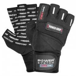 Power system grip PSX LINE